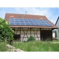 Buy cheap 280 watts solar pv panel with high efficiency A grade solar cells from wholesalers