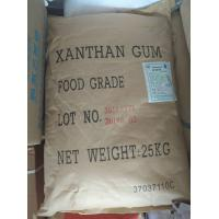 China Milk Beverages Xanthan Gum Food Additive Yellow High Efficiency Suspension on sale