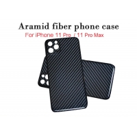 Buy cheap Full Protection Glossy Style iPhone 11 Pro Max Aramid Case from wholesalers