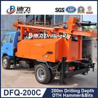 Buy cheap 200m water well drilling rigs DFQ-200C Multi-Function Widely Used Truck Mounted Drill rig from wholesalers