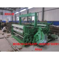 Buy cheap Anping new type Wire mesh weaving loom machine from wholesalers