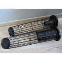 Buy cheap Carbon Steel Bag Filter Cage from wholesalers
