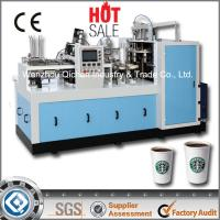 Buy cheap Hot Sale ZBJ-X12 Paper Cup Making Machine Price from wholesalers