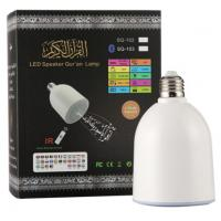 Buy cheap Digital MP3 LED lamp quran book speaker with lamp for Muslim whole family from wholesalers