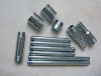 Buy cheap BSP/DIN/ASTM Steel pipe sockets/couplings from wholesalers
