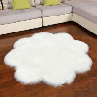 Buy cheap Faux Shaggy Carpet Shaped wintersweet immitation Wool Rug no sheeding soft suede backing anti-slip machine washed from wholesalers