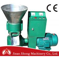 Buy cheap Wood Pellet Machine with CE Approval from wholesalers