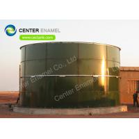 Buy cheap Glass Lined Steel Industrial Wastewater Storage Tank 560000 Gallons from wholesalers