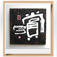 Buy cheap Chinese Wall Decor, Wood Carving from wholesalers