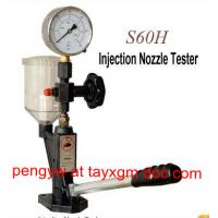 Buy cheap Bosch S60H diesel nozzle tester from wholesalers