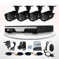 Buy cheap Security CCTV H.264 HD 4ch CCTV DVR Kit with IR-CUT / Network Digital Video Recorder from wholesalers