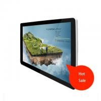 Buy cheap Wall Mounted Elevator Android Advertising Screen 21.5 Inch Indoor Advertising Screen from wholesalers