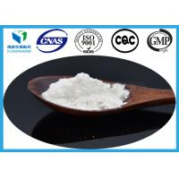 Buy cheap Vitamin U Pharma Raw Materials CAS 3493-12-7 Treatment of Stomach Disorders from wholesalers