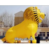 Buy cheap Giant Inflatable Cartoon Model, Customized Inflatable Lion for Outdoor from Wholesalers