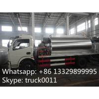 Buy cheap Dongfeng Furuka 3000L asphalt tank truck for sale, small bitumen tank spraying truck for sale from wholesalers