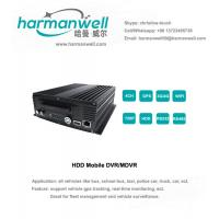 Buy cheap 4ch HD 720P HDD AHD MDVR LIVE VEHICLE CCTV DEMOS AVAILABLE Wireless WIFI from wholesalers