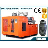 Buy cheap TPU Ventilation Hose Air Duct Blow Moulding Machine SRB70D-1 For Bottle Making from wholesalers