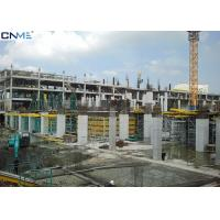 Buy cheap Multi Function Formwork Scaffolding Systems OEM / ODM Acceptable from wholesalers