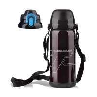 Buy cheap 0.8L Thermos Insulated Drink Bottle product