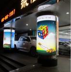 Buy cheap Advertising Light Box Column  Light Box Advertising  Indoor light box Posters from wholesalers