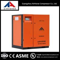 Buy cheap Chinese High Quality belt driven Screw type Air Compressor 15HP from wholesalers