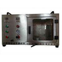 Buy cheap 45 Degree flammability tester from wholesalers