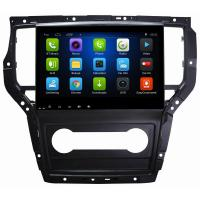 Buy cheap Ouchuangbo car radio audio video android 8.1 for Roewe RX5 support USB SWC wifi GPS navigation from wholesalers