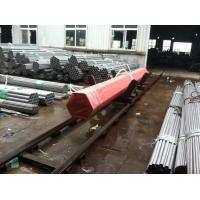 Buy cheap Nickel Alloy 600 / Inconel 625 Stainless Steel Seamless Tube / Inconel 600 Tubing from wholesalers