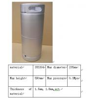 Buy cheap US Beer Barrel 1/6 beer keg for Draught Beer and Cider from wholesalers
