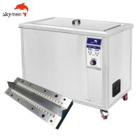 Buy cheap 99L Ultrasonic Mold Cleaning Machine from wholesalers
