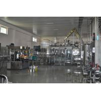 Buy cheap Turn Key Projects Fruit Juice Production Line Small Scale Fruit Juice Processing Equipment from wholesalers
