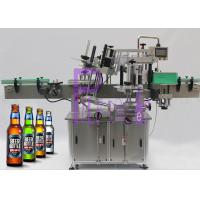 Buy cheap Double Sided Sticker Labeling Machine For Glass Beer Bottle Accuracy +/- 1mm from wholesalers