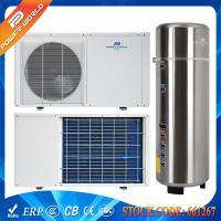Buy cheap 3.5kw Built-in Circulation Pump Mini Air to Water Heater Supply 55DegC Residential Hot Water from wholesalers