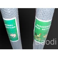 Buy cheap Galvanized Metal Chicken Wire In Roll Used For Poultry Fencing product