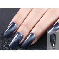 Buy cheap Mysterious Colors Free Samples Low MOQ Easy Application UV Gel Polish For Nail product