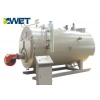 Buy cheap Oil / Gas Fired Industrial Steam Boiler Smoke Tube 2-20t/H Rated Capacity from wholesalers