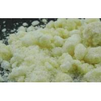 Buy cheap Quality(Effect:Stimulant)Research Chemical Powder,Purchase Hexen crystals and powder 99.9%purity best quality favourable from wholesalers