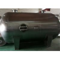 Buy cheap Industrial Horizontal Air Receiver Tanks , Refillable Compressed Air Storage Tank from wholesalers