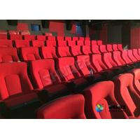 Buy cheap Sound Vibration Cinema With Environmental  Special Effect  Wind/ Rain/ Snow /Lighting /Bubble product