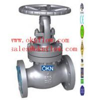 Buy cheap 8  WCB/WCC/WC1 flanged globe valve/sales@oknflow.com from wholesalers