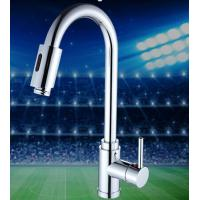 Buy cheap kitchen tap pull out sensor kitchen faucet from wholesalers