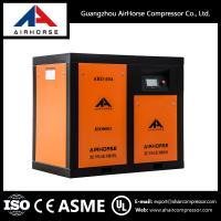 Buy cheap Hot saling Oilless Sevro VSD Screw Type Air Compressor direct driven product