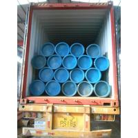 Buy cheap Hot Rolled Nickel Alloy Steel Seamless Pipes Material Number 1.0045 Standard S355JR from wholesalers