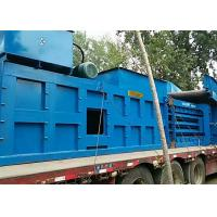 Buy cheap Waste paper cardboard plastic horizontal scrap automatic baler from wholesalers