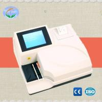 Buy cheap Yj-Ua600 Automatic Urine Analyzer Renal Failure Analysisr Made in China from wholesalers