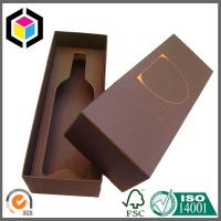 Gold logo foil print chipboard paper gift box for wine