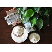 Buy cheap Food Grade Chondroitin Sulfate Calcium 90% Purity White Powder NSF Certificated from wholesalers