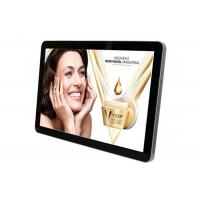 Buy cheap Custom 32 Inch Large Touch Screen Monitor , Menu Board Lcd Digital Signage Display from wholesalers