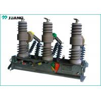 Buy cheap 20KA HV vacuum breaker 50Hz  630A 75KV lightning impulse withstand voltage from wholesalers