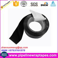 Buy cheap Butyl Rubber Double Side Adhesive Sealant Tape from wholesalers
